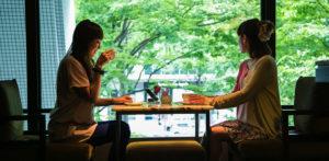 ホテル日航大阪 2階ロビーラウンジ