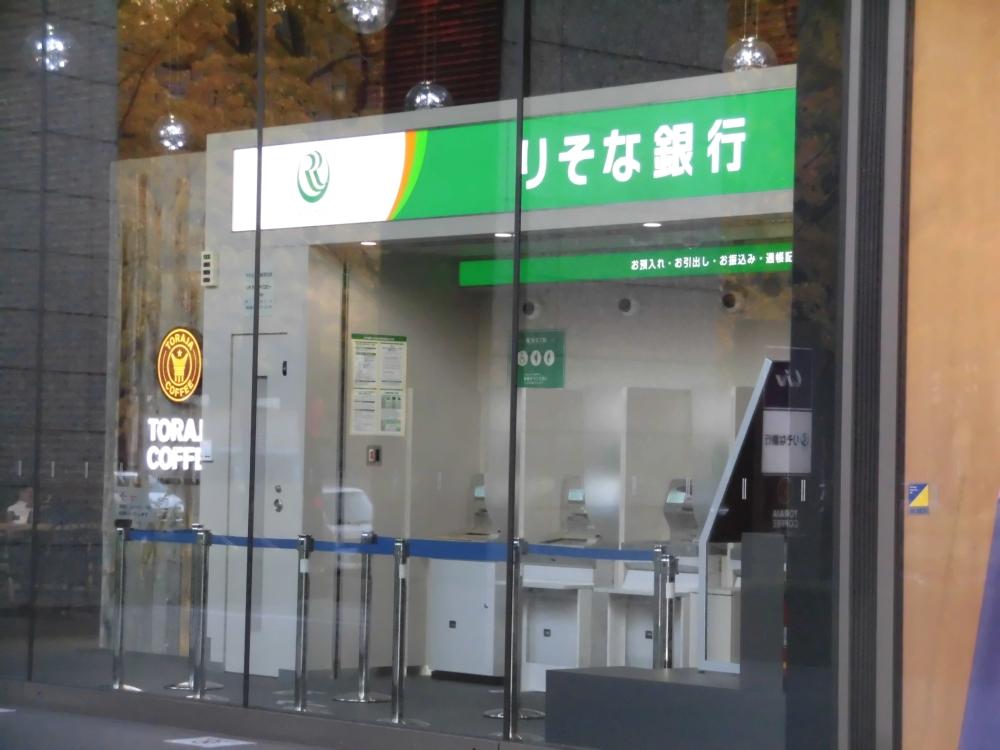 トラジャコーヒー本町南店