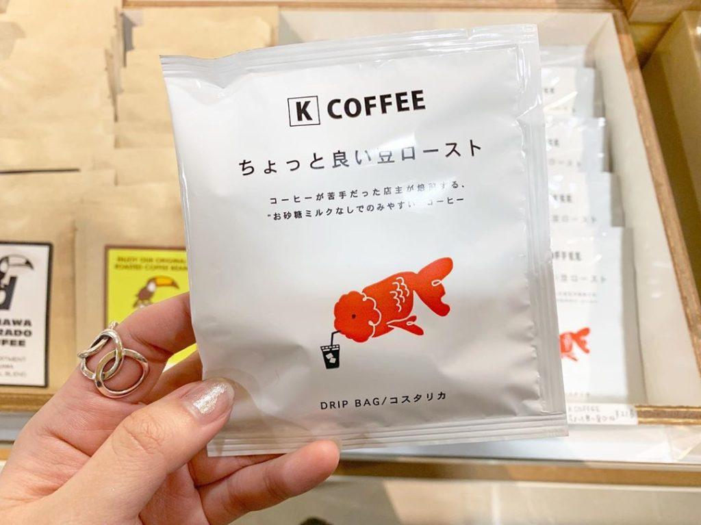 K coffee(イラスト・南 夏季)