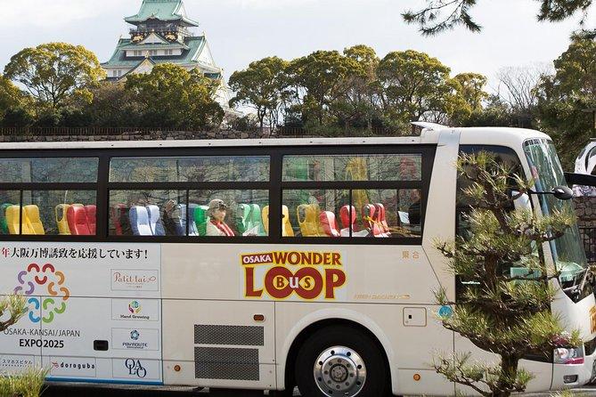 大阪乗り降り自由ツアー
