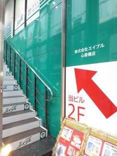 エイブル(心斎橋店)