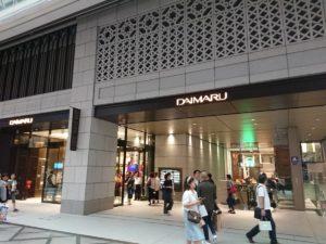 大丸心斎橋店(北館)