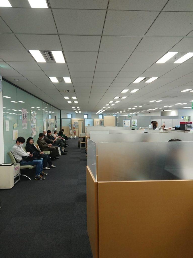 日本政策金融金庫