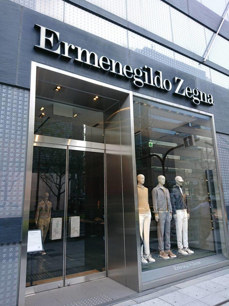 Ermenegildo Zegna(エルメネジルド ゼニア)大阪