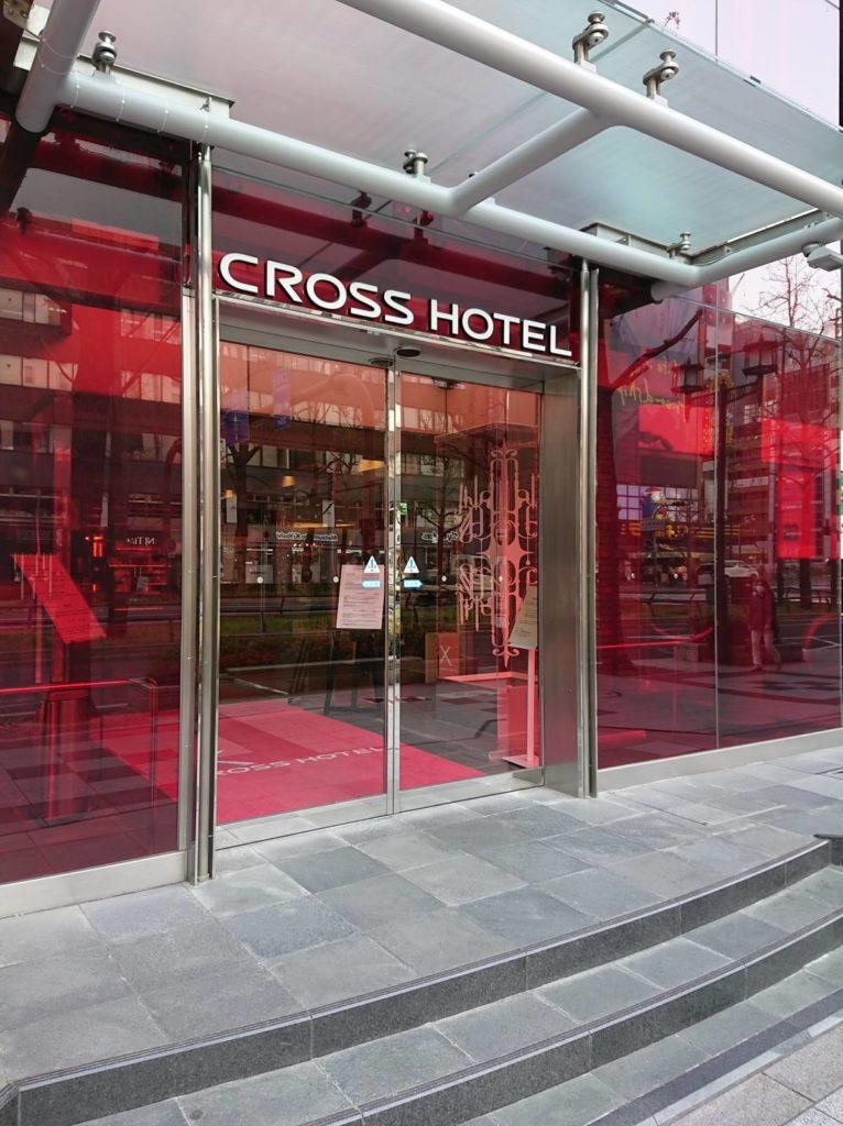 CROSS ホテル